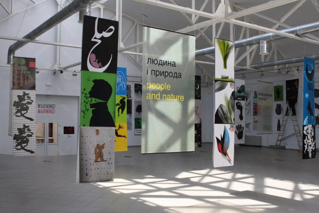 VIII Міжнародна трієнале екологічного плакату у 2012 році (Київ. Україна).